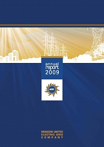"Annual Report ""MOESK 2009"""
