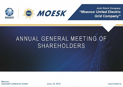 ANNUAL GENERAL MEETING OF SHAREHOLDERS