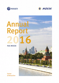 "Annual Report ""MOESK 2016"""