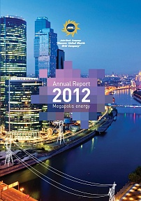 "Annual Report ""MOESK 2012"""